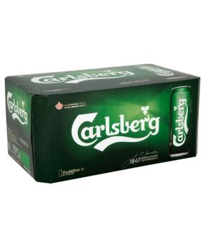 Carlsberg Stubbies Case 24